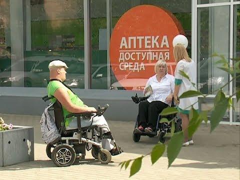 Справочная аптек в Красноярске - Где Аптека