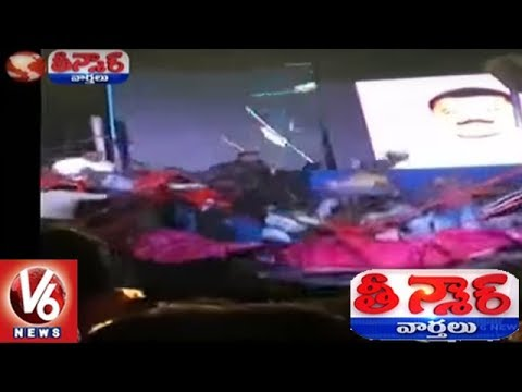 Stage Collapses In Pune During Krishnashtami Celebrations | Teenmaar News