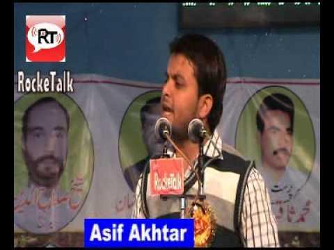 Majhab, Hukumat, Emaan, Maa, Jannat, Buzurgo Par Sher By Asif Akhtar Jaunpur Mushaira 2013 video