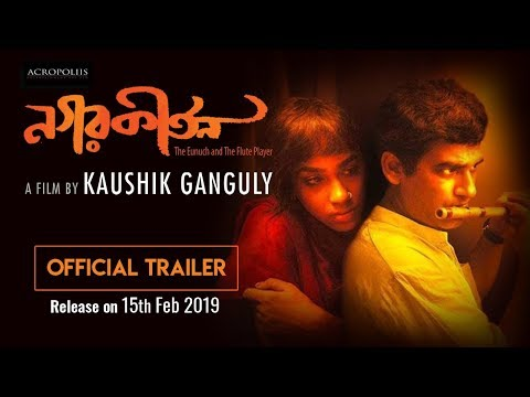 NAGARKIRTAN OFFICIAL TRAILER| BENGALI MOVIE 2019 | KAUSHIK GANGULY | RITWICK | RIDDHI SEN