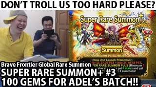 Brave Frontier Global 100 Gems Super Rare Summon Plus For Adel's Batch (With Milko)#3