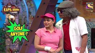 The Gulatis Challenge Kapil To Play Golf - The Kapil Sharma Show