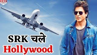 Shahrukh का ये Popular Song Hollywood Film में आएगा नजर