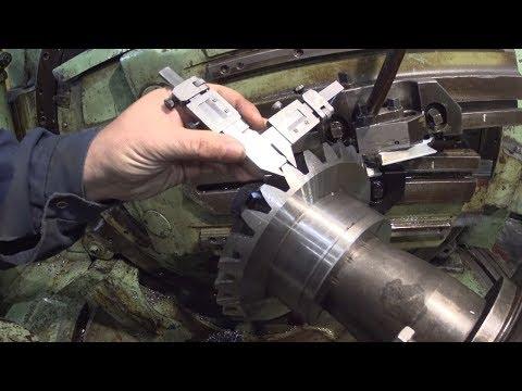 Процесс обработки конической шестерни