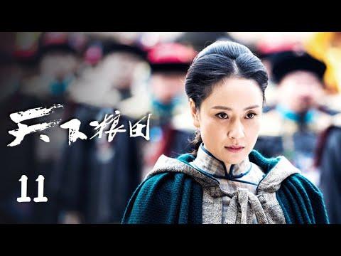 陸劇-天下糧田-EP 11