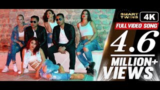 Download Oke Na Toke - Elle Ou Bien Toi   French   Bangla New Song 2017   Official Music Video By Smart-Twins 3Gp Mp4