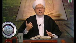 إشراقات قرآنية  - وما أرسلناك إلا رحمة للعالمين _ الشيخ العلامة محمد عبد الباعث