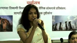 Talk by Shomita Biswas at ORF Panel Discussion on Sexual Harassment at Workplace