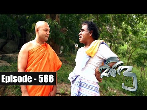Sidu | Episode 566 08th October 2018