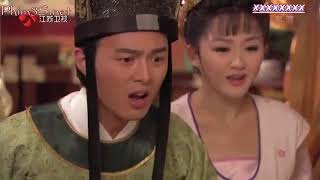 Hoàng Tử Lưu Lạc tập 1 thuyết minh