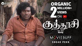 Kuthoosi - Moviebuff Sneak Peek | Dhileban, Amala Rose, Yogi Babu | Siva Shakthi