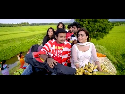 Cousins Malayalam Movie Official Trailer