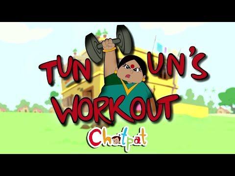 Chhota Bheem - Tuntun's Workout   Chatpat Series Episode 5 thumbnail