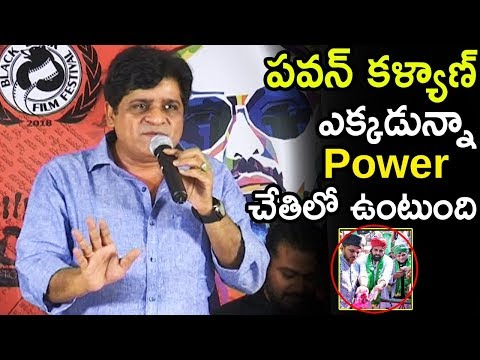 Comedian Ali About Power Star Pawan Kalyan Power at Desamlo Dongalu Paddaru Movie | Tollywood Book