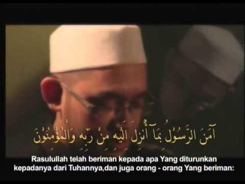 Hazamin - Zikir 3 Ayatul Kursi Surah Al Baqarah 285 286