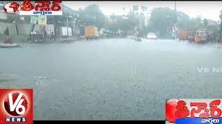 Heavy Rain Lash Telangana State | Weather Report | Teenmaar News