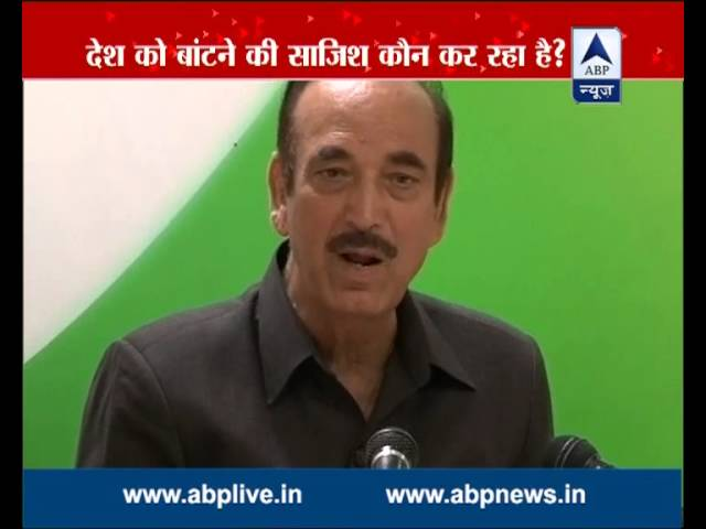 Why doesn't BJP probe their leaders, asks Ghulam Nabi Azad