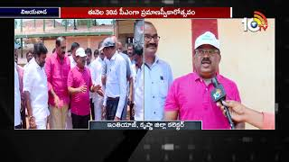 Krishna District Collector Imtiaz Face to Face | YS Jagan Swearing in Ceremony Arrangements