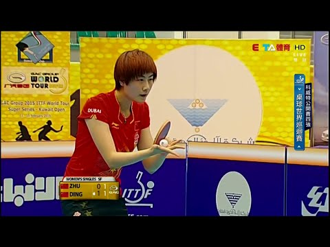 2015 Kuwait Open Ws-SF1: DING Ning - ZHU Yuling [HD] [Full Match/Chinese]