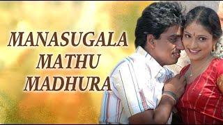 Brindavana - Full Kannada Movie 2008 | Manasugala Mathu Madhura | Anand, Haripriya, Pavitra Lokesh.
