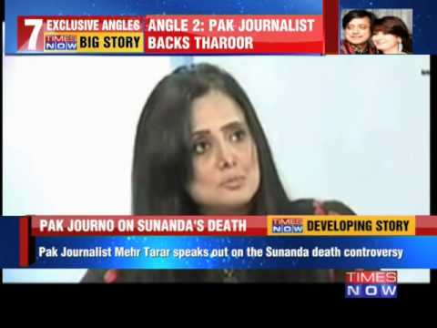 Sunanda Pushkar death mystery:Pakistani journalist backs Shashi Tharoor