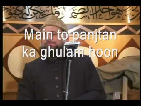 main Tou Panjtan Ka Ghulam Hoon By Fasih-ud-din Soharwardi..with Lyrics..(hq) video