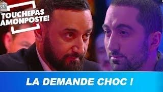 La demande de Jimmy Mohamed qui choque Cyril Hanouna