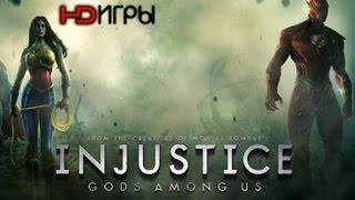 Injustice: Gods Among Us Русский трейлер