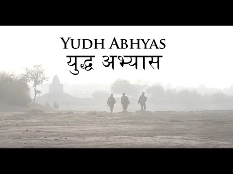 Yudh Abhyas 2012 - U.s. And Indian Army Military Exercise Trailer - Hd video