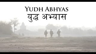 Yudh Abhyas 2012 - U.S. and Indian Army military exercise Trailer - HD