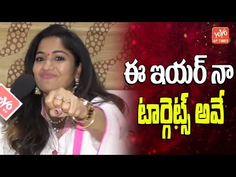 Actress Madhavi Latha About Political Entry | BJP | Madhavi Latha New Year Targets | YOYO AP Times