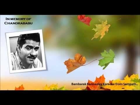 Bambarak Kannaaley Kathal Sangathi Sonnaley- Karaoke by Sampath Karunanandan