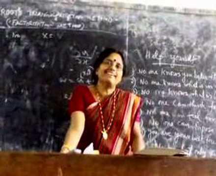 latha miss