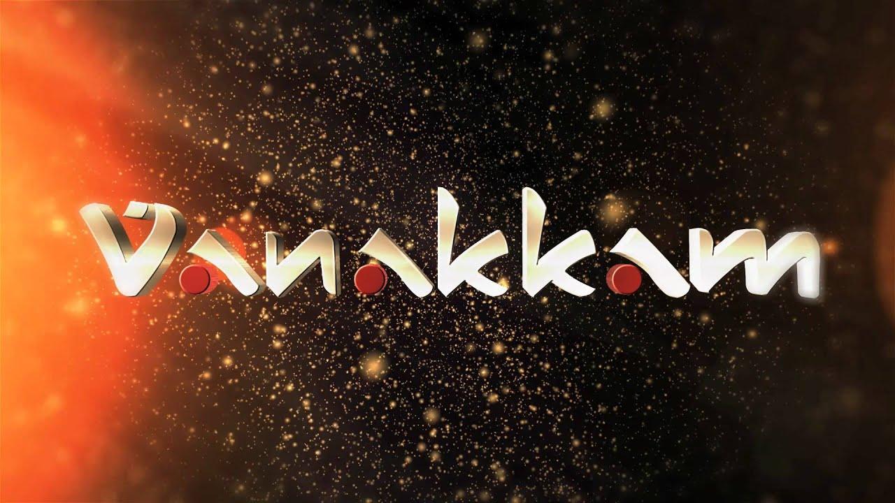 Malaysia Logo Wallpaper Vanakkam Malaysia Logo
