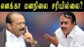 Vaiko Answers H Raja and Talks About Hydrocabon and NEET Exam
