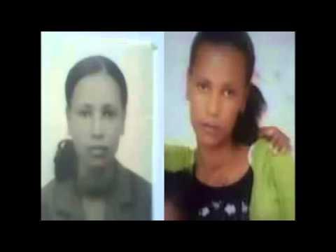 Dhaamsa Shamarran Oromoo Maraaf. thumbnail