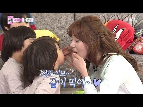 우리 결혼했어요 - We Got Married, Kwang-hee, Sun-hwa(24) #11, 광희-한선화(24) 20130316