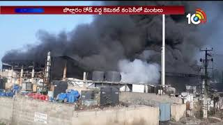 Fires In Chemical Company At Bollaram Road