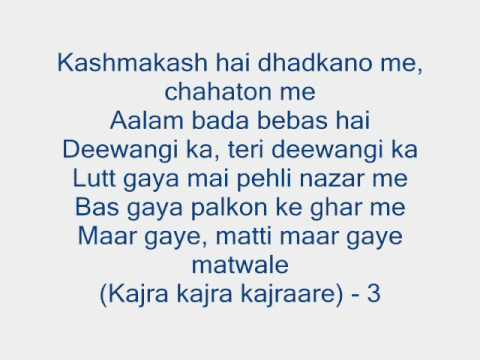 Kajra Kajra Kajraare LYRICS