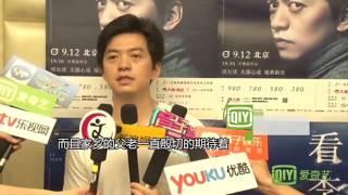 李健 Li Jian《20150912北京演唱會彩排》  20150908開放媒體探班  亂剪+