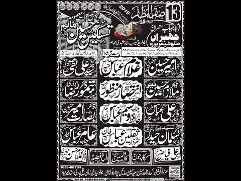 Live Majlis 13 Safar 2019 Imam Bargah Baab ul Imran as Jhabran  (www.Baabeaza.com)