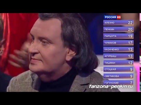ОвО Выпуск 3 Сергей Пенкин-Валерий Ободзинский Эфир:21 02 16