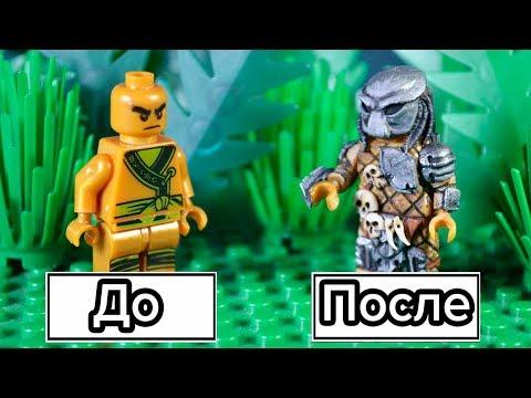Как сделать персонажа из вселенной Хищник (Predator)