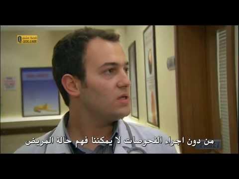 المسلسل التركي ليلى [ الموسم الرابع ] - الحلقة 2 (مترجمة للعربية)