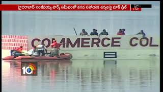NDRF Airforce and Navy Mock Drill in the Name of Pralay Sahay   Hyderabad