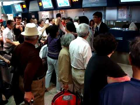 Air China check in frustrations