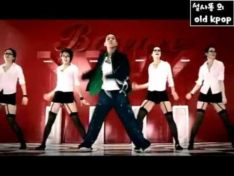 바운스 - 스타킹 (MV) (2004)
