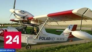 Самолеты-амфибии вернулись из арктической экспедиции - Россия 24