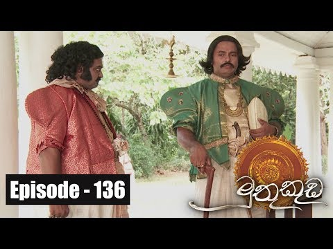 Muthu Kuda | Episode 136 14th August 2017