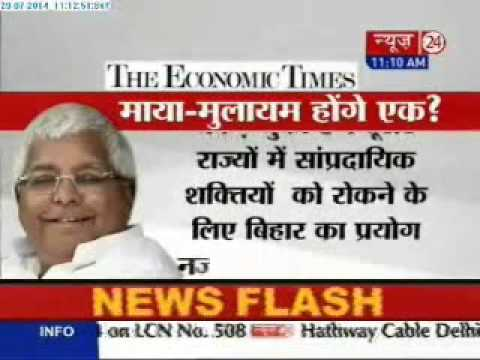 Mayawati and Mulayam Singh Yadav should join hands: Lalu Prasad Yadav